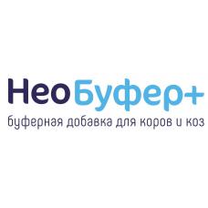 НЕОБУФЕР+